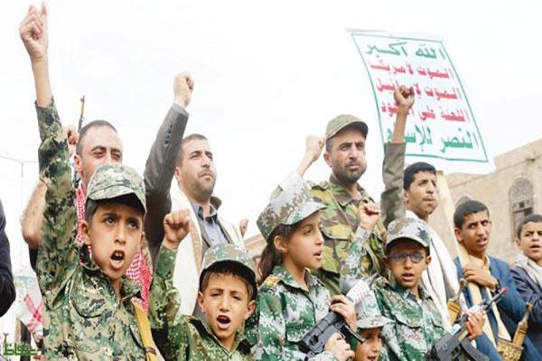 تجنيد الحوثيين للأطفال.. اغتيال للمستقبل