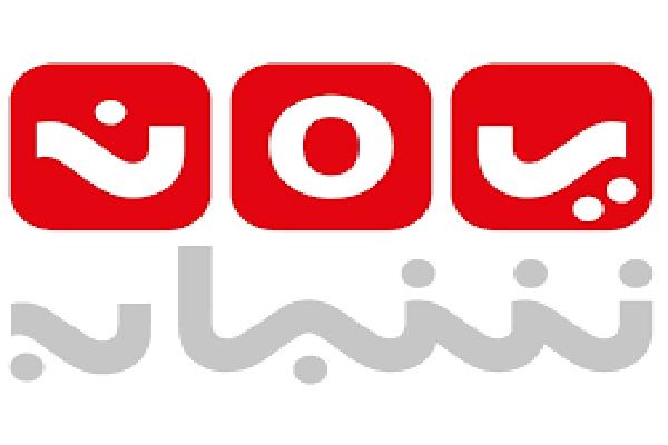 قناة يمن شباب تدين استهداف طاقمها من قبل مليشيات الحوثي وصالح بنهم
