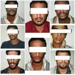 """أمن عدن يعلن القبض على"""" خلية إرهابية"""" متهمة باغتيالات بالمحافظة"""