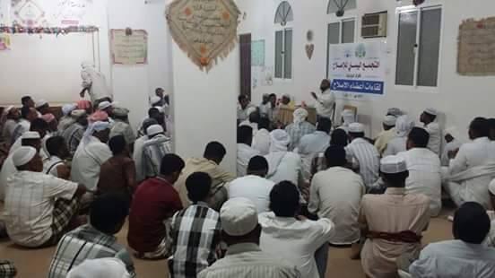 حضرموت: حزب الإصلاح بمنطقة عيديد بتريم يعقد لقاء عاماً بأعضائه