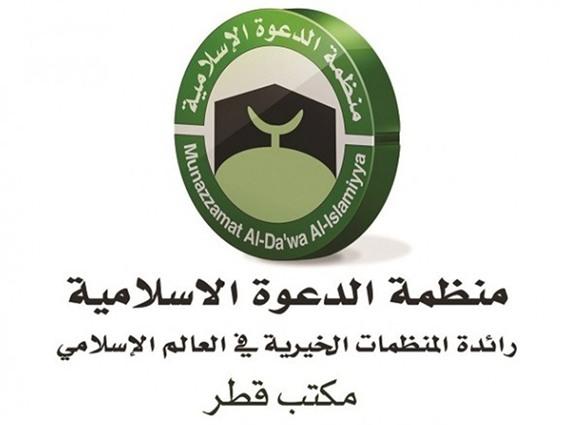منظمة الدعوة الإسلامية توزع 1.6 مليون قطري على أكثر من ألفي يتيم باليمن
