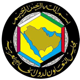 أمانة دول الخليج تنظم ورشة عمل تحضيرية لإعادة إعمار اليمن