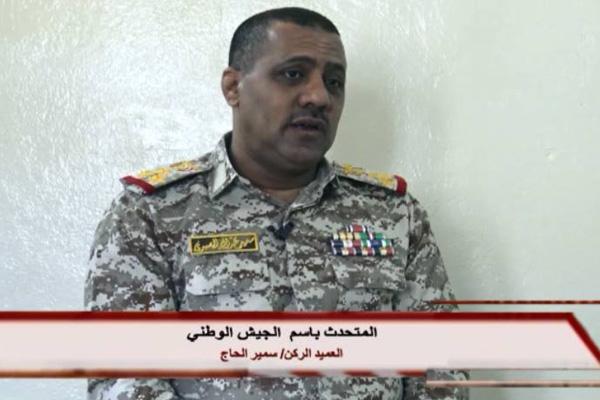 ناطق الجيش: لا خيار أمامنا سوى دخول صنعاء وتحرير تعز مستمرة