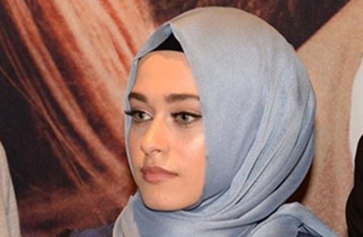 ممثلة تركية شابة: ارتديت الحجاب بحثا عن الحرية والطمأنينة