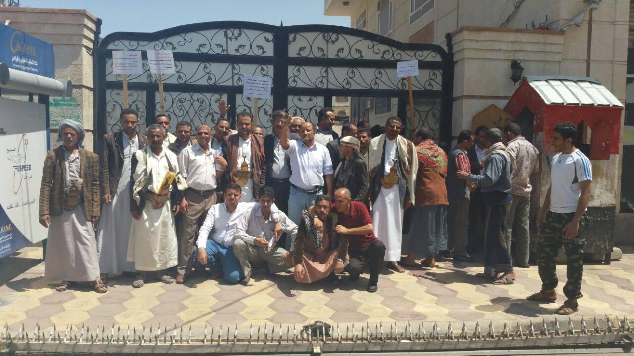موجة الإضرابات تبدأ بشل مؤسسات الدولة بصنعاء احتجاجا على استقطاعات الحوثيين