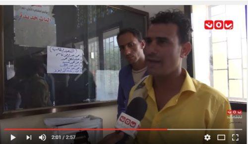 جامعة تعز..تحد وإصرار على الدراسة رغم الدمار والخوف من القصف