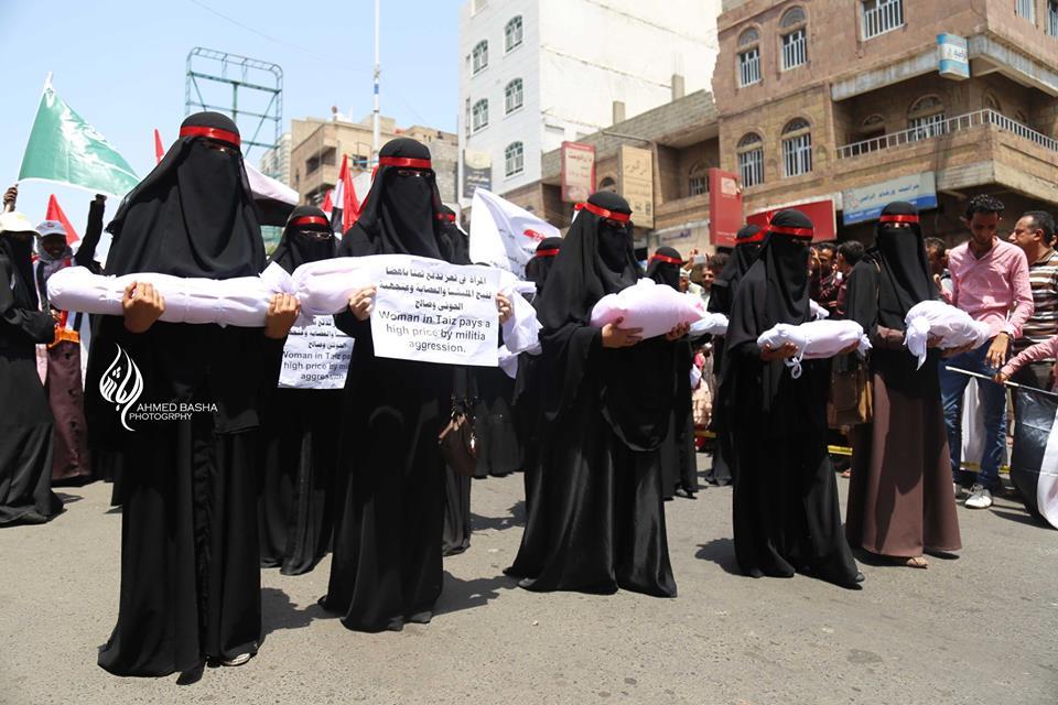 تعز: مظاهرة شعبية دعما لإستعادة الدولة بحضور قيادة الجيش والمقاومة والسلطة المحلية