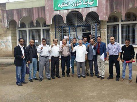 أعضاء هيئة التدريس بجامعة إب ينفذون وقفة احتجاجية للمطالبة بمستحقات مالية