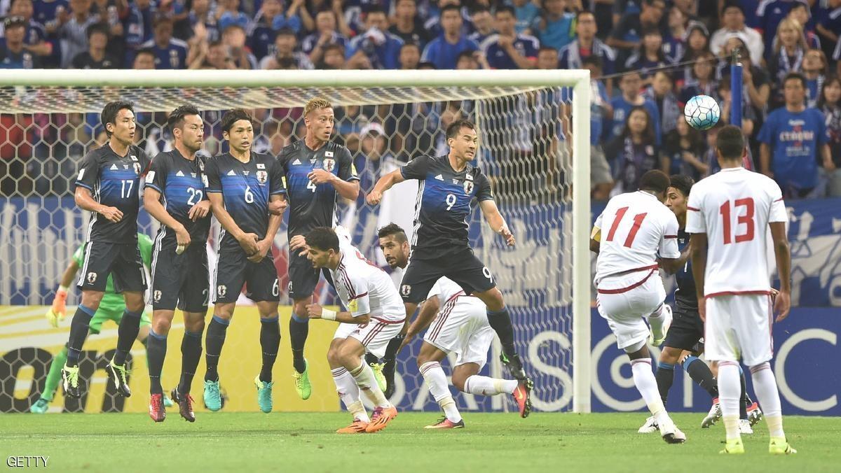 فوز المنتخب الإماراتي على نظيره الياباني بهدفين مقابل هدف
