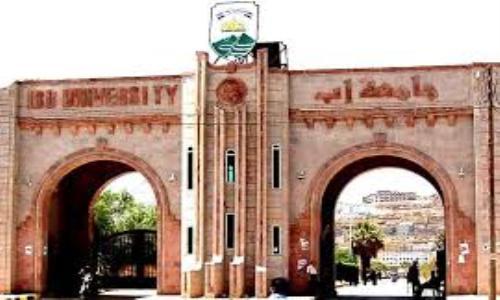 مليشيا الحوثي تقتحم منزل قيادي اشتراكي وتعتدي بالضرب على آخر في جامعة إب