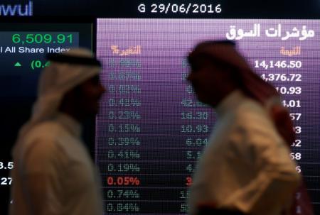 تراجع معظم بورصات الخليج بعد هبوط النفط وتباين أسهم الاتصالات