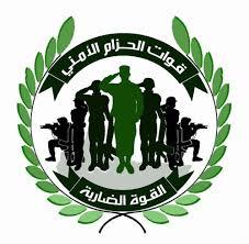 قوات الحزام الأمني ترحب بقرار نقل البنك المركزي إلى عدن وتعلن عن تسهيلات جديدة