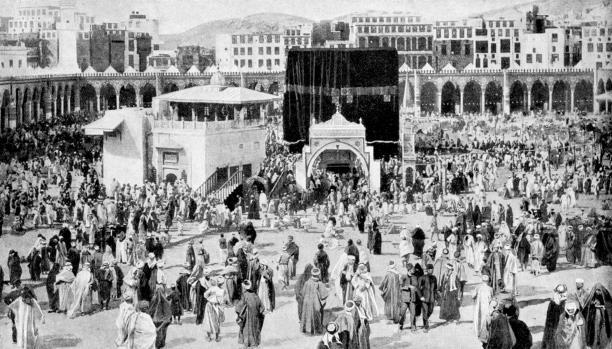 مكة المكرّمة قبل 150 عاماً...هكذا كان المسلمون يحجّون (صور)