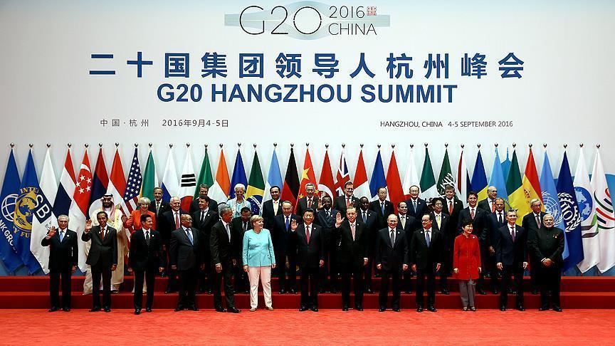 """بيان """"قمة العشرين"""" يركز على تنشيط التجارة الدولية والتنمية"""