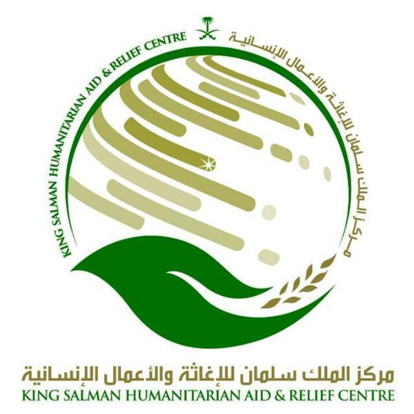 مركز الملك سلمان يوقع برنامجاً تنفيذياً لخدمات المياه والإصحاح البيئي باليمن