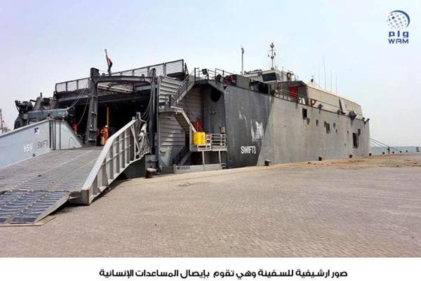 الإمارات تقدم تفاصيل كاملة عن سفينتها المستهدفة بباب المندب