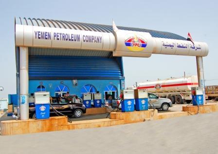 ارتفاع مفاجئ لأسعار المشتقات النفطية بصنعاء