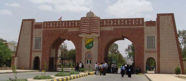 نقابة تدريس جامعة صنعاء للحوثيين: اصرفوا الرواتب أو لا امتحانات
