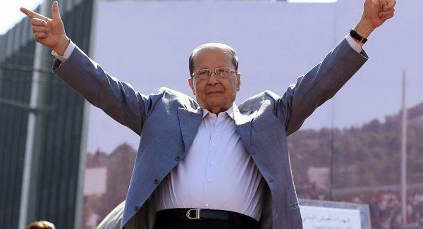 برلمان لبنان ينتخب قائد الجيش السابق العماد ميشال عون رئيسا للجمهورية
