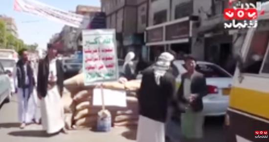 البيضاء: مليشيا الحوثي تقتحم مدرسة وتقتاد معلميها للتحقيق في أحد سجونها في قيفة رداع