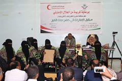 تخرج سبع من إعلاميات جامعة حضرموت برعاية الهلال الاحمر الاماراتي