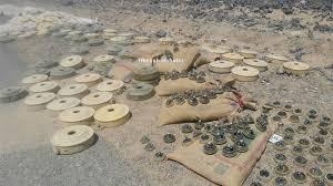 الضالع: إنفجار لغم زرعته مليشيا الحوثي والمخلوع أدى الى بتر قدم إمرأة مسنه غرب مريس