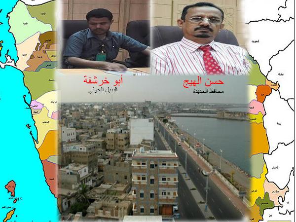 """لماذا يحاول الحوثيون (الأن) الانقلاب على """"المخلوع"""" بالإطاحة بمحافِظِهِ في الحديدة؟ (تفاصيل خاصة)"""