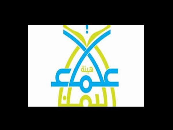 أكدوا وقوفهم مع الشرعية.. علماء اليمن يحذرون: أي مشاريع تلتف على تضحيات الشعب ستفتح الباب للفوضى