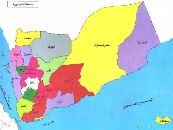"""هيئة الأراضي تحذر من التعامل مع """"الحوثيين"""" في عمليات بيع وشراء أراضي الدولة"""