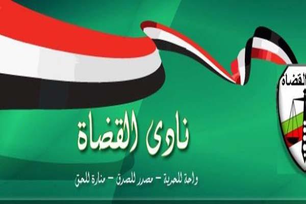 تعليق العمل بالمؤسسات القضائية بصنعاء والحديدة لأسبوعين بسبب اعتداءات الحوثيين