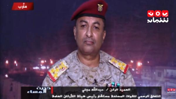 متحدث الجيش الوطني: ترتيبات جارية للحسم والسيطرة الكاملة على تعز وصنعاء