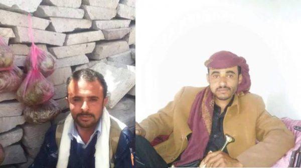 إب: مقتل اثنين واصابة أخر في إطلاق نار على مرافقي شيخ موالي للحوثيين