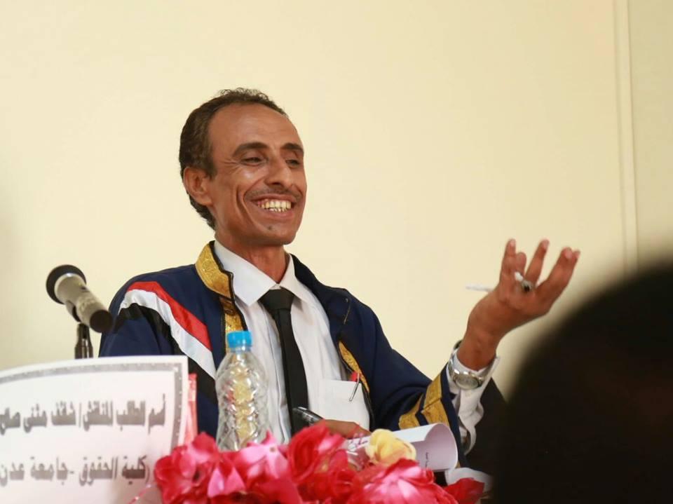 الماجستير بإمتياز للباحث شايف الجلال من جامعة عدن
