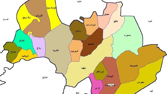 البيضاء: إصابة امرأة وطفلان برصاص ميلشيات الحوثي بمديرية ذي ناعم