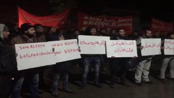 توالي نداءات الاستغاثة من حلب لوقف القصف