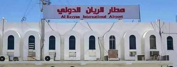 """السلطات العسكريه """"بحضرموت"""" تفرج عن عدد من الموقوفين في مطار الريان"""