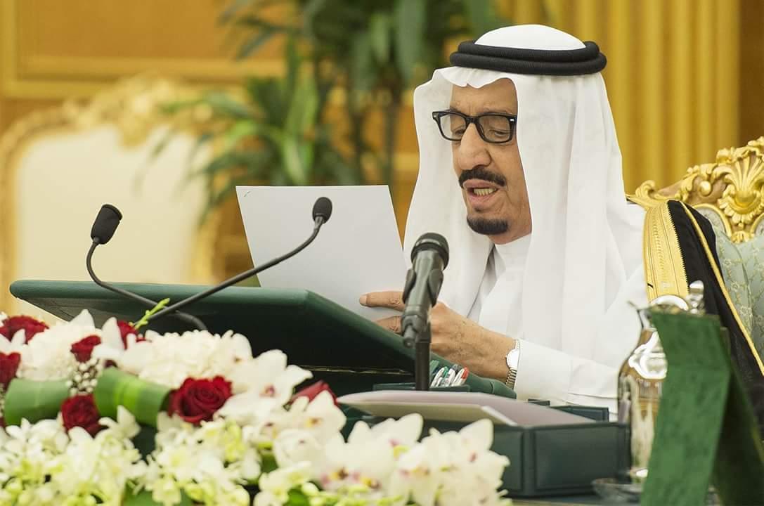 الملك سلمان: لن نقبل بأي تدخل في شؤون اليمن الداخلية أو ما يؤثر على الشرعية