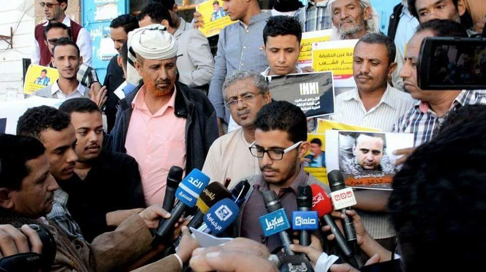تعز: وقفه احتجاجية تضامنا مع المختطفين في سجون المليشيا والمطالبه بسرعة الافراج عنهم