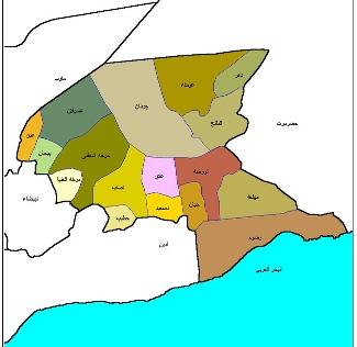 شبوة: قتلى وجرحى من مليشيا الحوثي وصالح في قصف لمقاتلات التحالف في بيحان