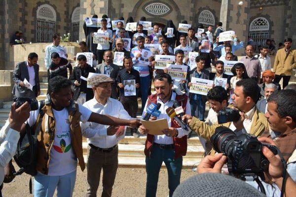 مأرب: وقفة تضامنية مع الصحفيين المختطفين في سجون ميلشيات الحوثي