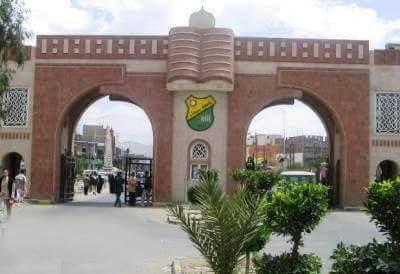 """طلاب """"الضالع"""" يطالبون المنظمات الحقوقية بالضغط على مليشيا الحوثي بإعادة سكنهم الطلابي بصنعاء"""