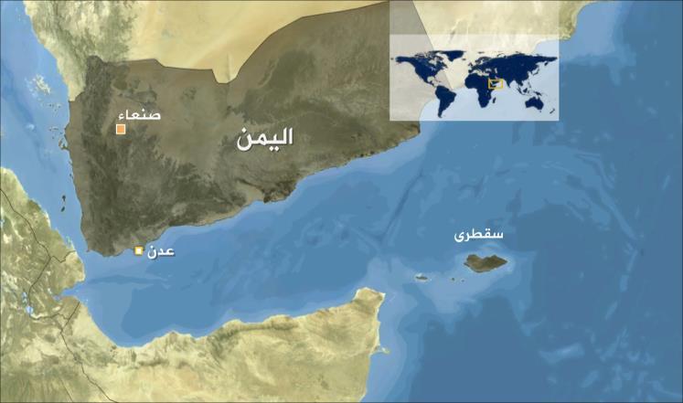 إنقاذ 42 شخصاً بينهم 4 نساء وسفن عسكرية دولية تشارك في عملية البحث والإنقاذ
