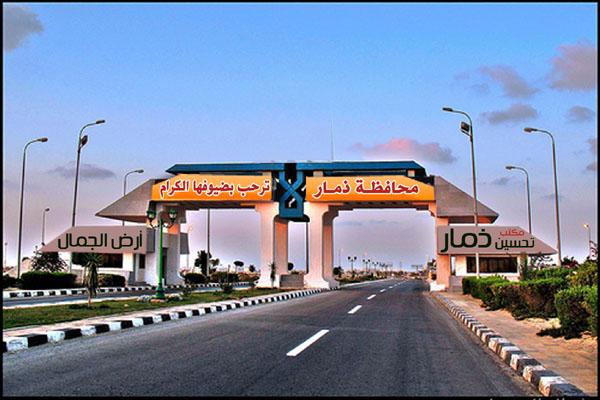 الحوثيون يهددون مدراء المكاتب الحكومية بذمار إذا سلموا كشوفات الرواتب
