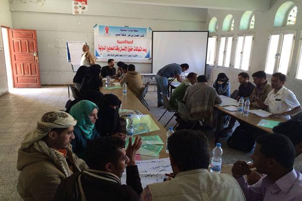 تدريب 25 شاب وشابة في مدينة التربة على رصد انتهاكات حقوق الإنسان