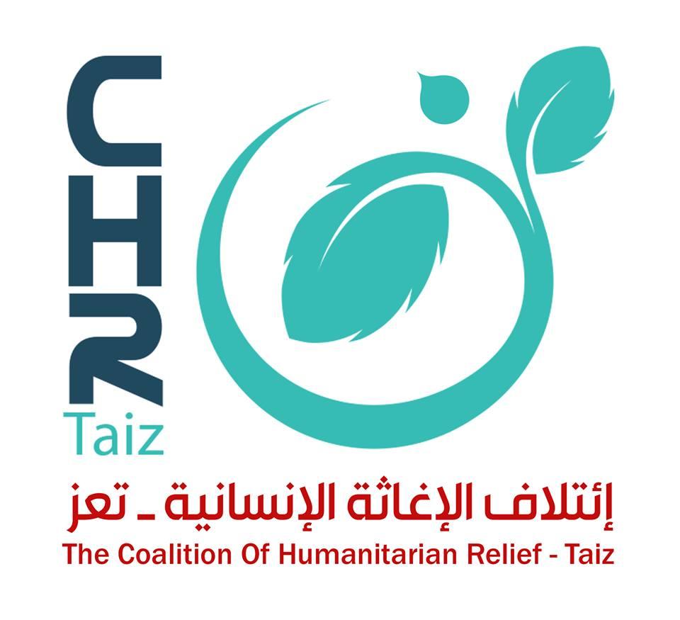 ائتلاف الإغاثة في تعز يطلق موقعه الالكتروني ويدعو لمتابعة أنشطته من خلاله