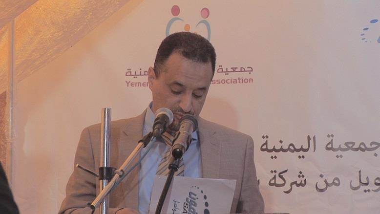 تدشين مشروع العيادة المتنقلة بصنعاء