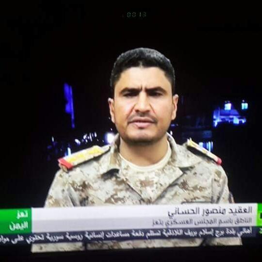 الجيش الوطني يعلن انطلاق معركة تحرير الساحل الغربي