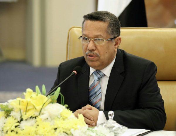 الحكومة تعلن استعدادها صرف المرتبات لجميع موظفي الدولة استنادا الى موازنة 2014