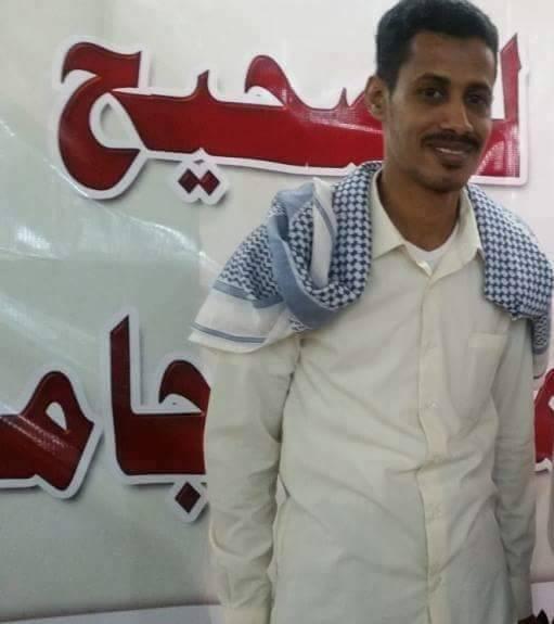 منظمة سام للحقوق والحريات تندد باعتقال الناشط باقطيان بحضرموت