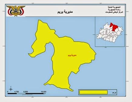 إب: مشرف الحوثيين في يريم يختطف متحصلي نقطة التحسين ويصادر أموالها